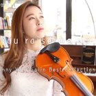 You raise me up (violin cover) #音乐##女神##热门#