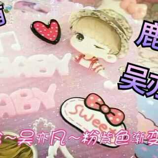 一个来订名牌的美女最后订了个壳子~😂😂,粉~紫~色~太少女~太梦幻~啦~❤❤❤#手工##水晶奶油手机壳##我要上热门#