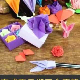 今天完成宝贝们三个想要的折纸✌🏻装饰笔的兔子➕花➕放在盒子里的四方格😊简单易学#手工##折纸##涨知识#