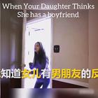 当爸爸知道女儿有男朋友之后的反应,可以,很强势!😂