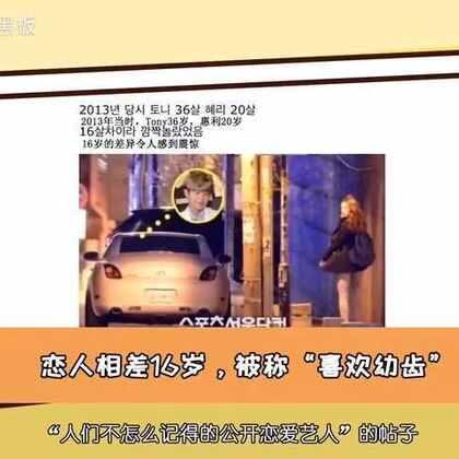05-24 17:24转发的美拍视频