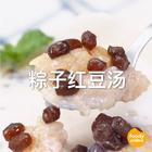 端午吃剩的粽子怎么办?教你一招做出完美甜品#端午食香##夏日甜品##创意儿童餐#