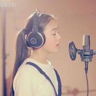 【小石头和孩子们】王可儿唱英文歌《Love to be loved by you》一开口就被撩到了!声乐老师:@stone👻😁 #U乐国际娱乐##小石头和孩子们##U乐国际娱乐#