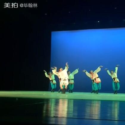 男子经典#蒙族舞蹈#《奔腾》@刘福洋87号 @张钊玮丶 @朱秦旺。 #中央民族大学舞蹈学院#15级全体#舞蹈#