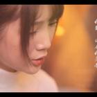 SNH48易嘉爱、严佼君、徐晗😍伪MV版《我要你》,好听哭!!!#我要上热门##向全世界安利你的爱豆##塞纳河歌姬#微博👉https://weibo.com/u/6069831848