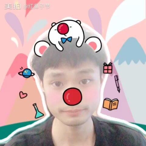【红鼻子节美拍】#全民红鼻子#快来和蛋蛋一起萌拍...