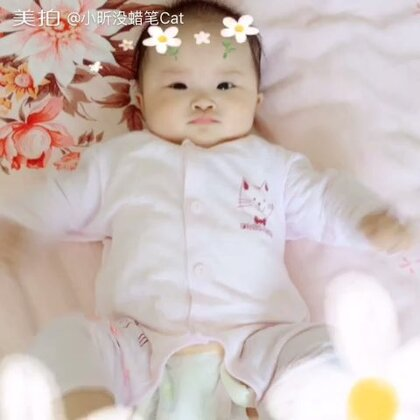 #宝宝#记录宝宝每一天