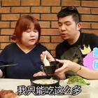 《皇上与爱妃美食记》第一期:老上海弄堂里的美食🍜#吃秀##搞笑##我要上热门#皇上@RENE燕子[金三胖] {点赞❤️➕留言➕关注抽价值2000元的礼物🎁噢}