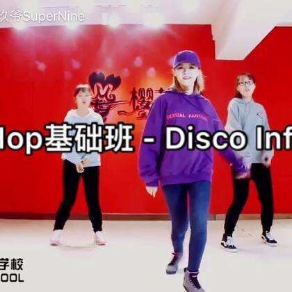 🎵: Disco Inferno-Apple编舞❤很喜欢舞邦Apple老师的这支舞,有小部分改动😂歌也是我喜欢的feel啦😈不能总跳Jazz,换换风格也换换心情😎#disco inferno##舞蹈##承德樱花帮街舞#