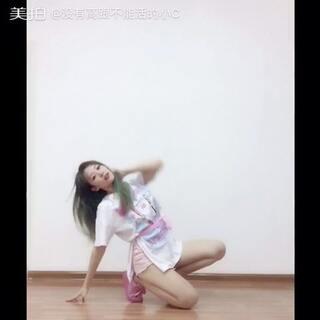 """#敏雅舞蹈##徐贤don""""t say no#下半年我一定会化身成勤快达人,多多更新。😆🤗@敏雅可乐 @MINYA敏雅工作室"""