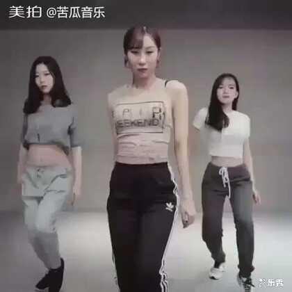 #舞蹈##1M舞室#1M的老师跳舞的动作是在流畅。。。#音乐#@1MILLION_OFFICIAL