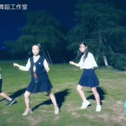 温州茶山#少儿舞蹈培训##八点舞舞蹈工作室#周六班级,#tfboys是你#。
