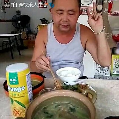 端午节快乐😊回锅肉加水瓜肉片汤#家常菜##美食#