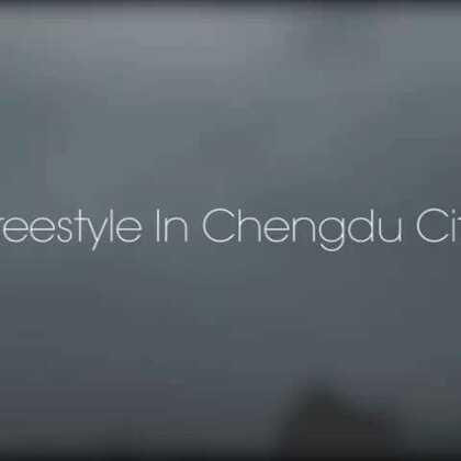 [freestyle]Happy remix.去成都玩出来的一个视频,你们的男神们👉@Sugar-$aKing @云杰Van @韦健WillJay