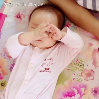 #宝宝#早上好