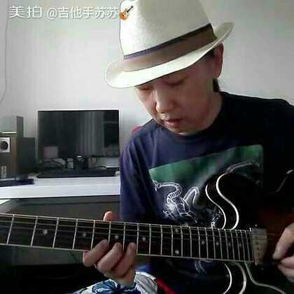 弹出你心中的色彩(2)色彩之源:属七和弦 #音乐##吉他##和弦#