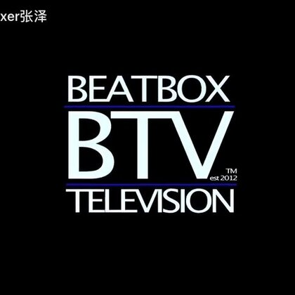 2017美国beatbox tv 采访 #音乐#showcase #beatbox##beatboxer张泽#