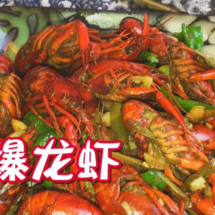 又是一年龙虾季🍺现在正是吃大虾的好时节!少了啤酒与大虾的夏天还算完整的夏天么?🍻🍻#美拍龙虾节##美食##麻辣小龙虾#@美食频道官方号@美拍小助手