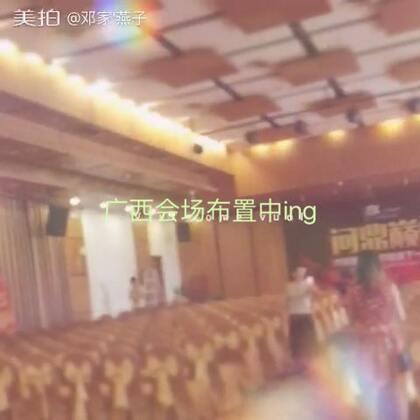 【汴喜集团D女郎.艳儿美拍】17-06-02 12:42