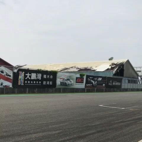 【suuun是竹子味儿的美拍】大鵬灣國際賽車樂園