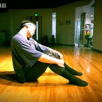 飞迅艺术中心Adam老师现代舞课堂。美爆天