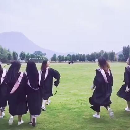 #青春不散场,我们的毕业季#