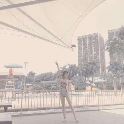 #日常#你的圆脸宝贝已上线⛔️今天去加勒比,没录日常,就把照片发出来,中间有两段海啸的视频,冒着生命危险录🌚太刺激了!开心的一天!你们呢,今天做了什么?评论!💓