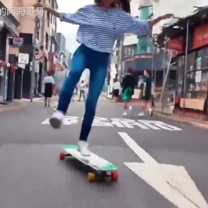 高孝周的城市街道dancing#长板##长板女孩##长板女神#