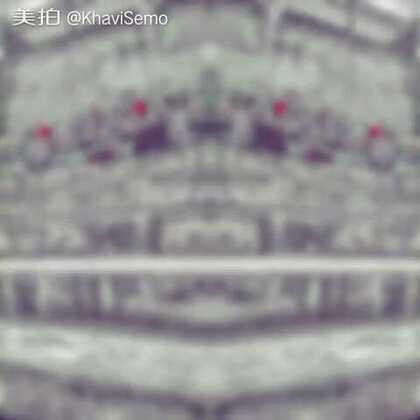 【KhaviSemo美拍】06-04 23:31