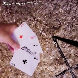 ♠♥♣♦#纸牌魔术##小魔术##看我变魔术#