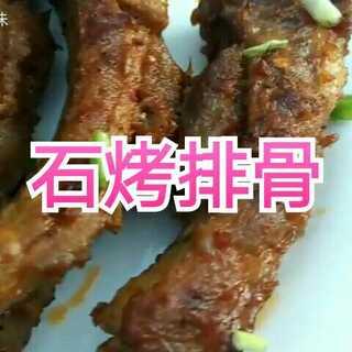 #美食##烧烤#以前生活在成都看不到这么蓝的天,回来就司空见惯 这么好的天气做啥啥好吃😄#街边小吃#