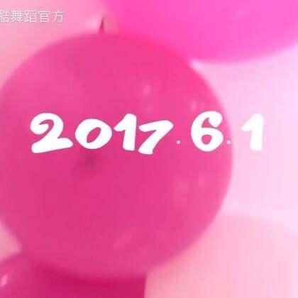 ✨来一个我们#六一儿童节#在重百做的快闪,希望大家喜欢哦😘#舞蹈##重庆渝北少儿街舞快闪#