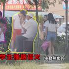 小学生抽烟借火你会给吗?中国街头社会实验#小金刚恶搞##恶搞##社会实验#