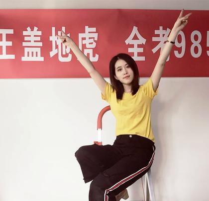 高考在即!办公室小野录视频为高考考生加油!超暖心!😊#高考##搞笑#