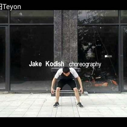 ☀Quit-Jake Kodish☀I can't quit you😞一首很伤感的歌😓在里面融入了很多自己的感情😳一直在努力 希望你们能看到我的成长😊#quit##jake kodish##舞蹈#追求 得到 失去 释怀 思念