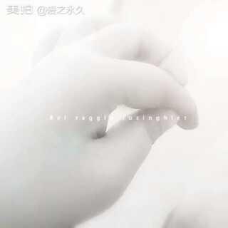 #奇葩手指大赛#宝宝来参赛!