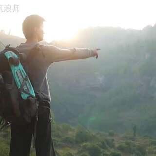 恩施大峡谷探险记……最美的风景从来不在景区,走出景区,你会发现一个更神秘的世界!(点击关注,可以收看每日一更哦!😊😉😘)#美拍运动季##说走就走的旅行##跑酷#