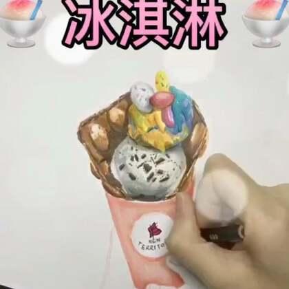 夏天不能没有冰淇淋 ✨🍧✨ #马克笔手绘##美拍最强画手##随手画画#