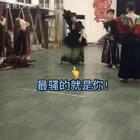 最骚那个黑乌鸦就是我!哈哈哈哈#搞笑##舞剧《大禹治水》##美拍时装周#