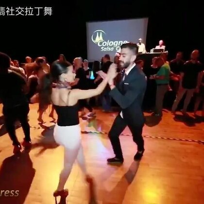 Panagiotis Aglamisis & Myrto Misyri salsa social#杭州salsa##杭州fiesta#