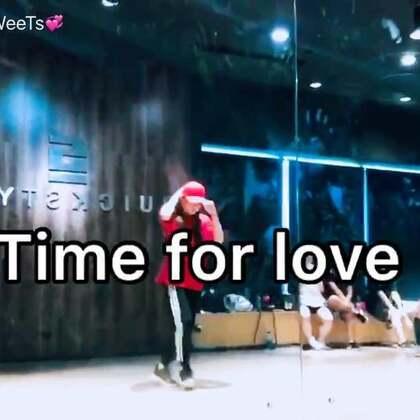 #time for love#哈哈 我没消失哦 最近在进修中 不断提升自己 超喜欢的SWAG欧阳的编舞作品✨✨喜欢的点点赞!多多来微博跟我互动吧!🖤https://weibo.com/u/2487613615 🖤