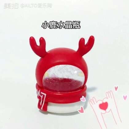 小鹿水晶瓶,根据鹿晗愿望季的图标做的,大家快来许愿吧👻#手工##爱乐陶#点赞+转发+评论,抽一个宝宝送24色软陶泥,视频中的材料在https://ailto.taobao.com/有售哦