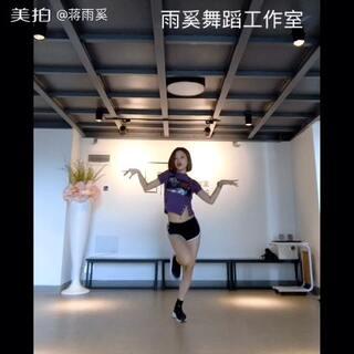 #舞蹈##韩国舞蹈##金泫雅& triple h - 365 fresh##敏雅音乐##365fresh#我还是跳了泫雅部分的😄,雨奚舞蹈工作室,在广州,常规班特训假期班,欢迎来咨询😁🌝