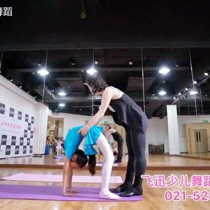 飞迅艺术中心少儿舞蹈基本功扎实训练---用心如自己的孩子一般