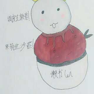 #马克笔上色##我的马克笔画##萌团子#黄豆芝麻豆沙,各有所爱,你喜欢哪一款呢?