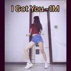 I Got You#舞蹈#这是我学的第三首英文歌hhh跳得不完美 不过加油加油加油❤#元熙舞蹈##女神#@舞蹈频道官方账号 @美拍小助手 马上破3万辣~感谢大家🙏