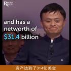 马云白手起家创立阿里巴巴的故事在中国几乎家喻户晓,但你知道老外怎么介绍和看待马云的吗?最近,Facebook上外国网友为中国企业家马云做了一段视频,他们是这样介绍马云的。相信自己永远不迟,任何时候,都得有梦想。