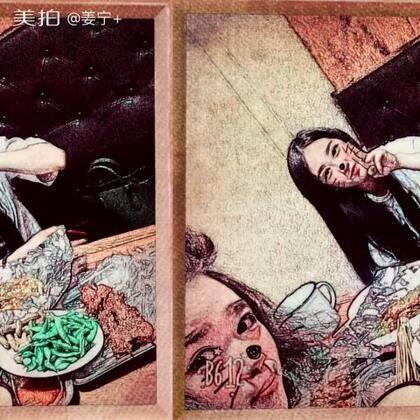 【姜宁+美拍】06-11 22:07