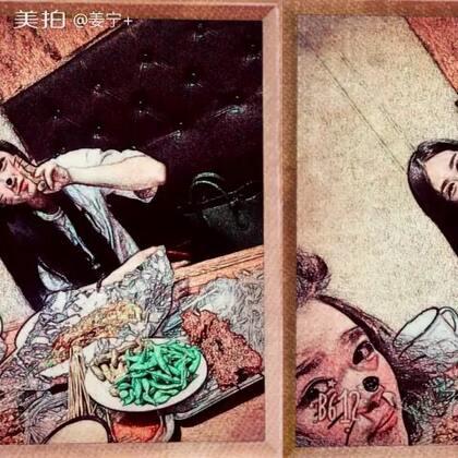 【姜宁+美拍】06-11 22:09