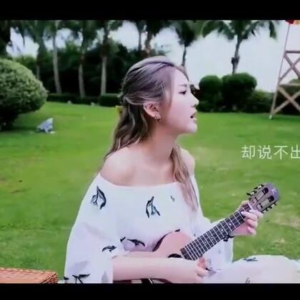 这次带着我清新的恩雅小琴 带给你陈绮贞的歌儿~ 旅行的意义cover Joyce chu 四葉草🍀